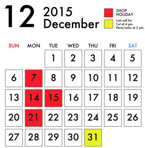 12月シフト
